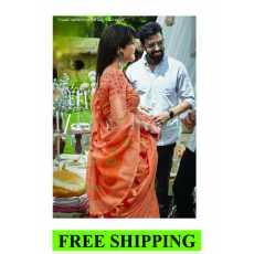 Triveni Linen Cotton Printed Sarees Rajkumari Collection