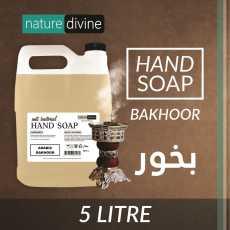 5 Litre Antibacterial Arabic Bakhoor Hand Wash Soap - Family Pack
