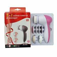 7 in 1 Electric Callus Skin Remover Massager Smoother- MULTIFUNCTION