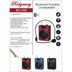 Bluetooth Mp3 Woofer SPE 558 Wireless  / Speaker With Mic & FM