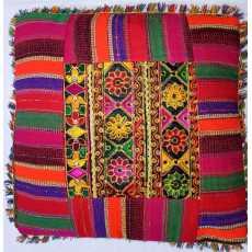 Afghan Handmade Embroidered Floor Cushion Cover