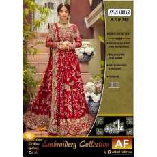 Anas Abrar Collection