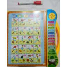Arabic Tab for Learing Urly Age Childrens