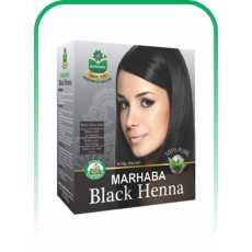 Black Henna (Kali Mehndi) By Marhaba - 5x10gm Sachets