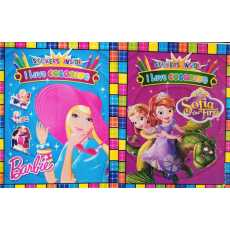Pack of 2- Coloring Books of Beautiful Characters with Attractive Stickers...