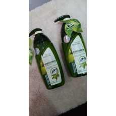 Olive Whitening Lotion - 200 Ml