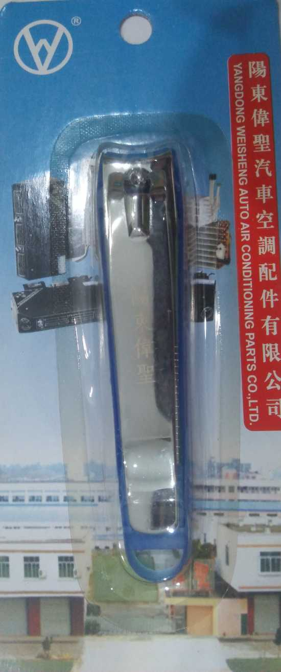 High Quality Glass Nail Clipper with Stainless steel handle