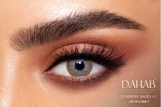 Buy 2 DAHAB Contact Lenses - LUMIRERE BLUE, GREY, HAZEL, BROWN AND GREEN with...