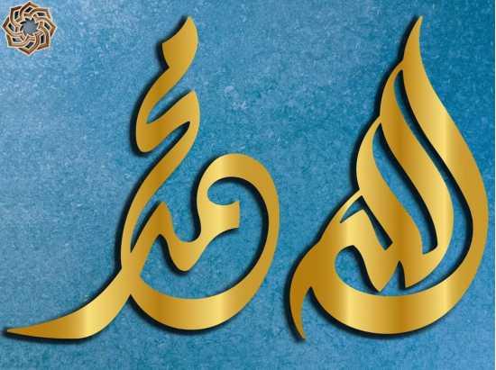 Wall decorative islamic art