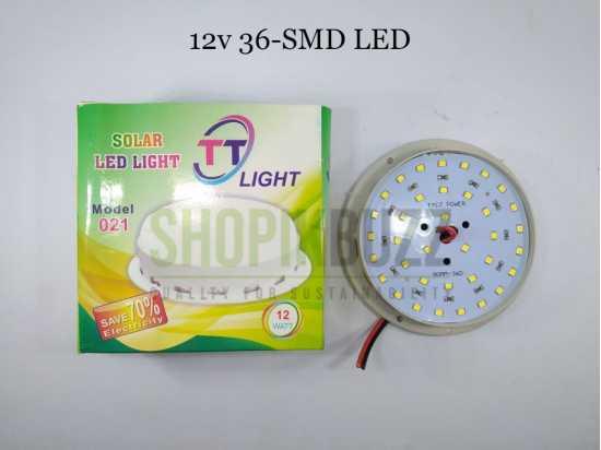 12v DC Led Light 36-SMD 12w Power High Bright Light