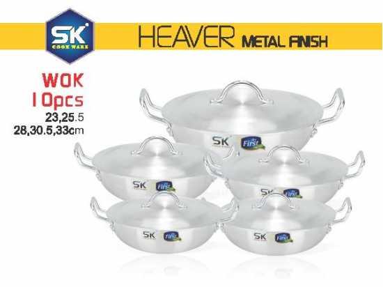 Sk Metal Karahi/ Wok Set 10 PCS