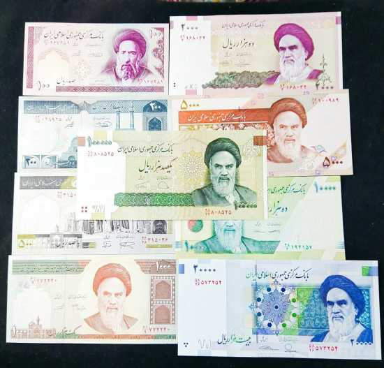 Iran 9pcs set new condition collectibles Collection Hobbies item only...