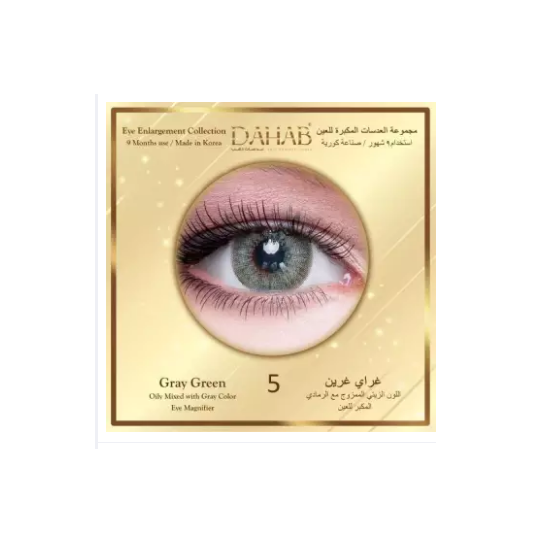 Contact Lenses Dahab Lenses Original In All Colors are Available