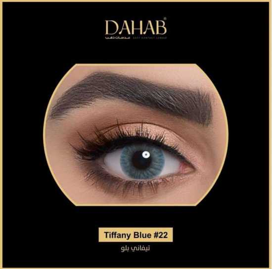 Dahab Contact Lens Color Lenses  with Free Solution Kit