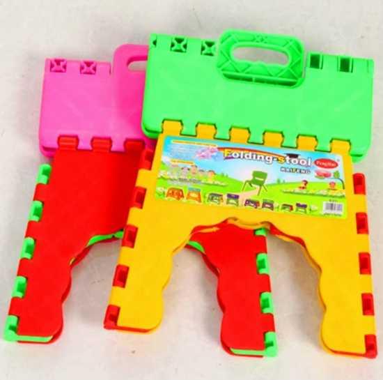 Foldable Stool Foldable Chair Folding Stool Multipurpose Use Outdoor Stool...