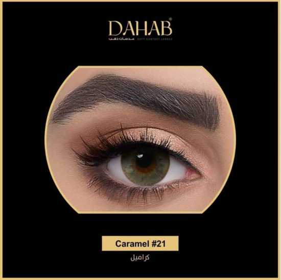 DAHAB Colored Contact Lenses for eyes Colored Eye Lenses Color Contact lens...