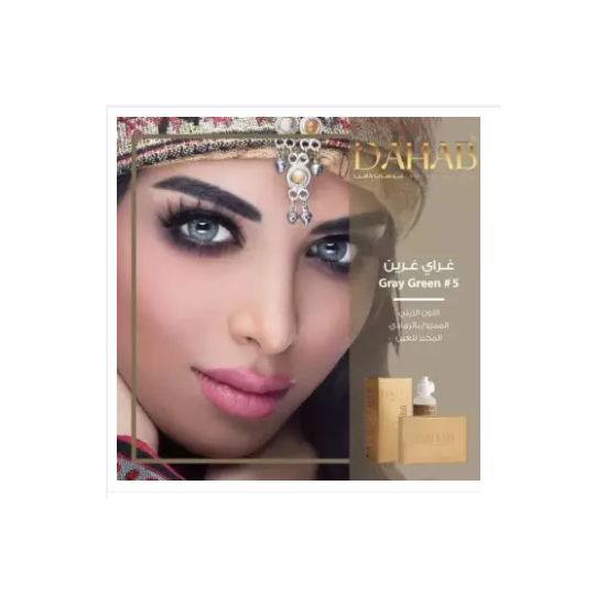 Dahab Gray Green Contact Lenses, Unisex Dahab Cosmetic Contact Lenses, Eye...