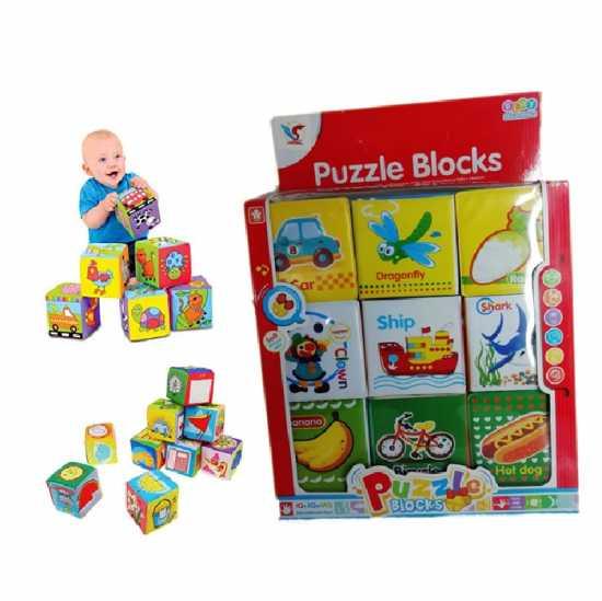 Puzzle Blocks Set For Kids