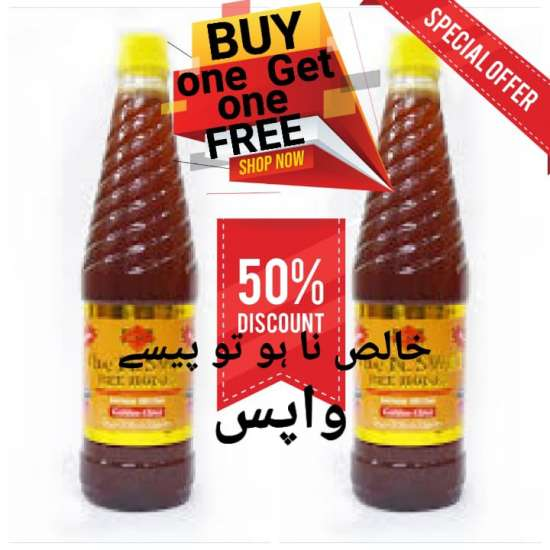 Buy One Get One Free COMBO OFFER BUY 500 GRAMS PURE SAWAT HONEY AND GET 500...