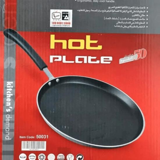 Sonex Non-stick Hot Plate Tawa/Tava 12 inches