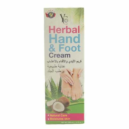 Yc herbal hand and foot cream