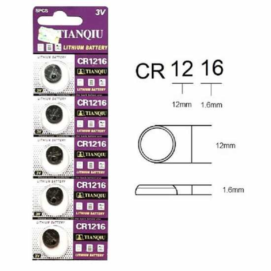 CR1216 5pcs Lithium Cell Button Coin Battery