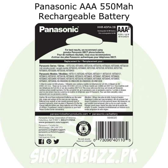 (Pack of 2) AAA Rechargeable Cell Battery 550mah Ni-MH