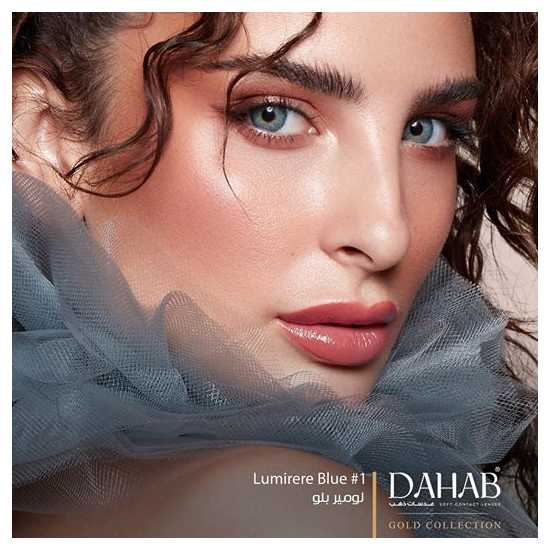 BUY 5 PAIRS DAHAB Contact Lenses - LUMIRERE BLUE, GREY, HAZEL, BROWN AND...