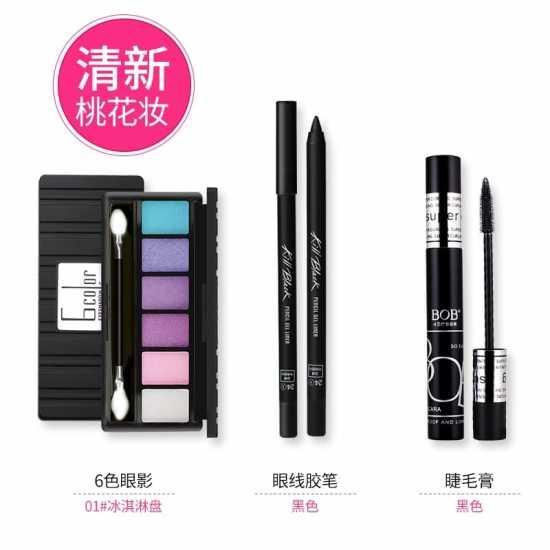 High Quality makeup set 3piece set waterproof eyeliner mascara eye shadow