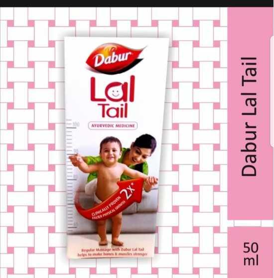 Dabur Lal Tail 50 ml