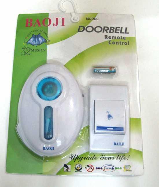 WIRELESS REMOTE CONTROL DOOR BELL 150M RANGE