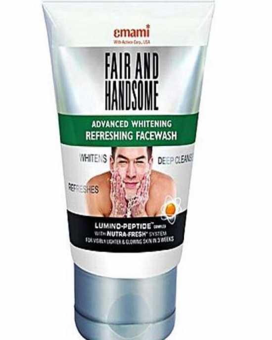 Whitening Face Wash - 50G