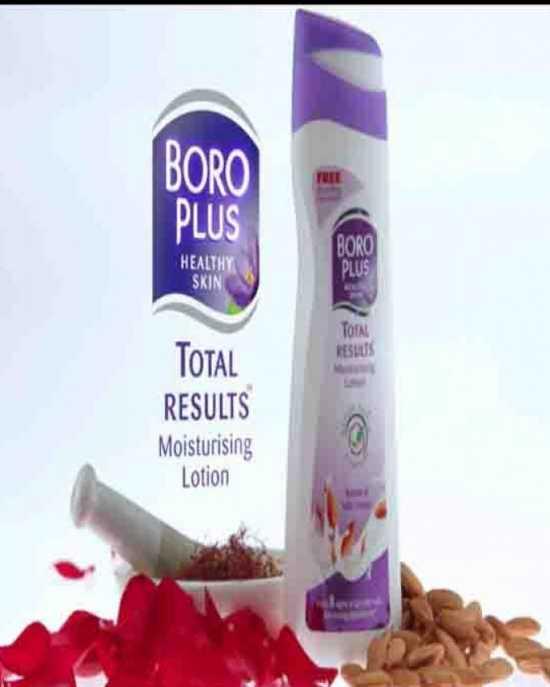 Boro Plus Healthy Skin