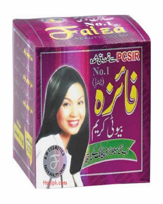 Faiza Beauty Faiza Beauty Cream 223190