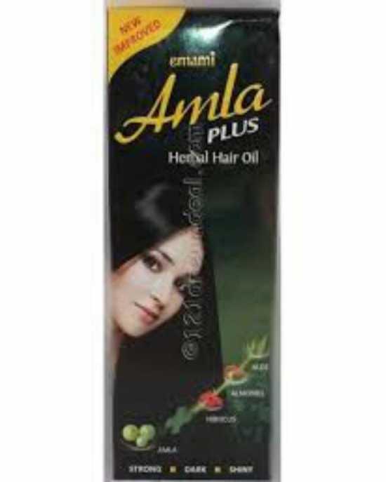 Amla Plus Herbal Hair Oil (200ml)