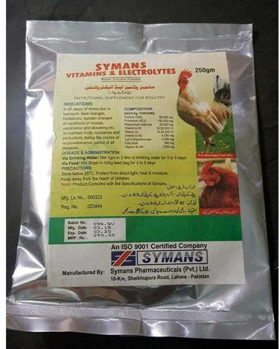VITAMINS &  ELECTROLYTES (Water Soluble Powder) - 250G