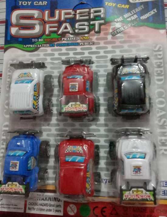 Kids Toy Fraction Car