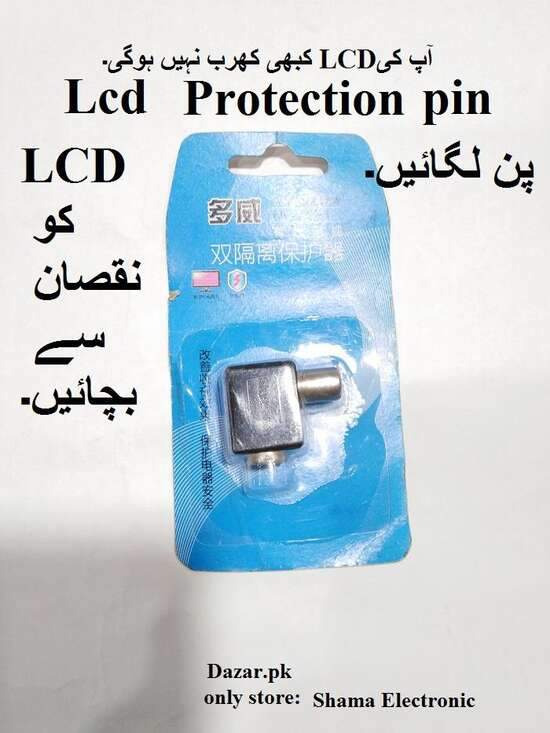 protection pin LCD/LED TV Over voltage protection and under voltage...