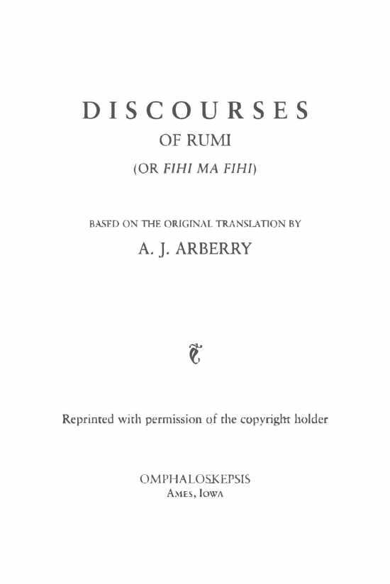 Discourses of Rumi -- ÙÛŒÛ Ù…Ø§ ÙÛŒÛ