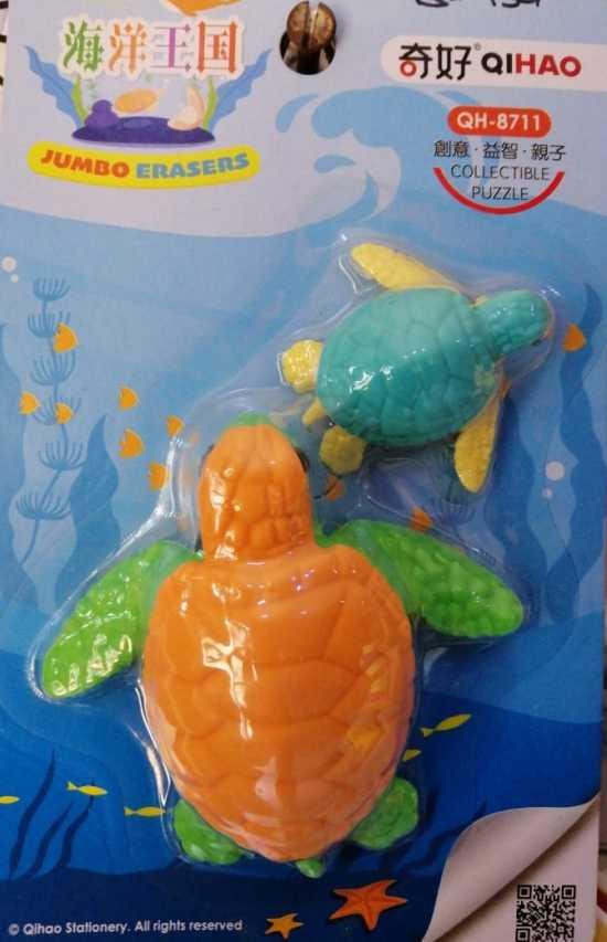 Eraser Turtle