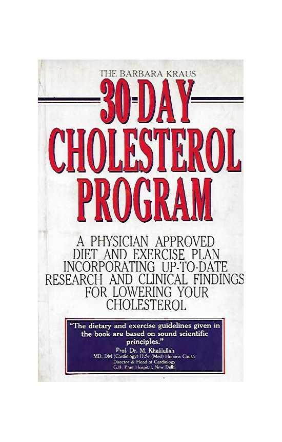 30 Day Cholesterol Program by Barbara Kraus