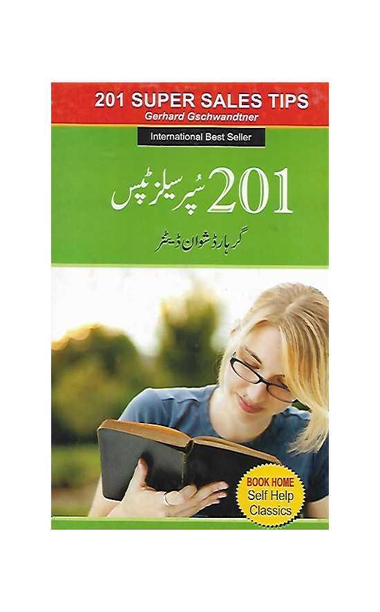 201 Super Sales Tips (Urdu) by Gehard Shuan Datez