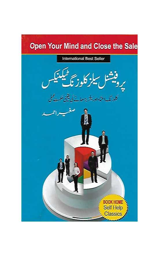 Professional Sales Closing Techniques (Urdu) Open Your Mind and Close The...
