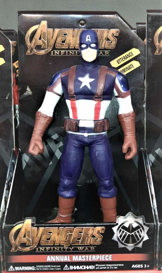 Super Hero Character With Light & Sound 12 Inches